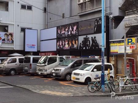 2 Chome-22-13 Kabukicho Parking - Parking in Shinjuku-ku