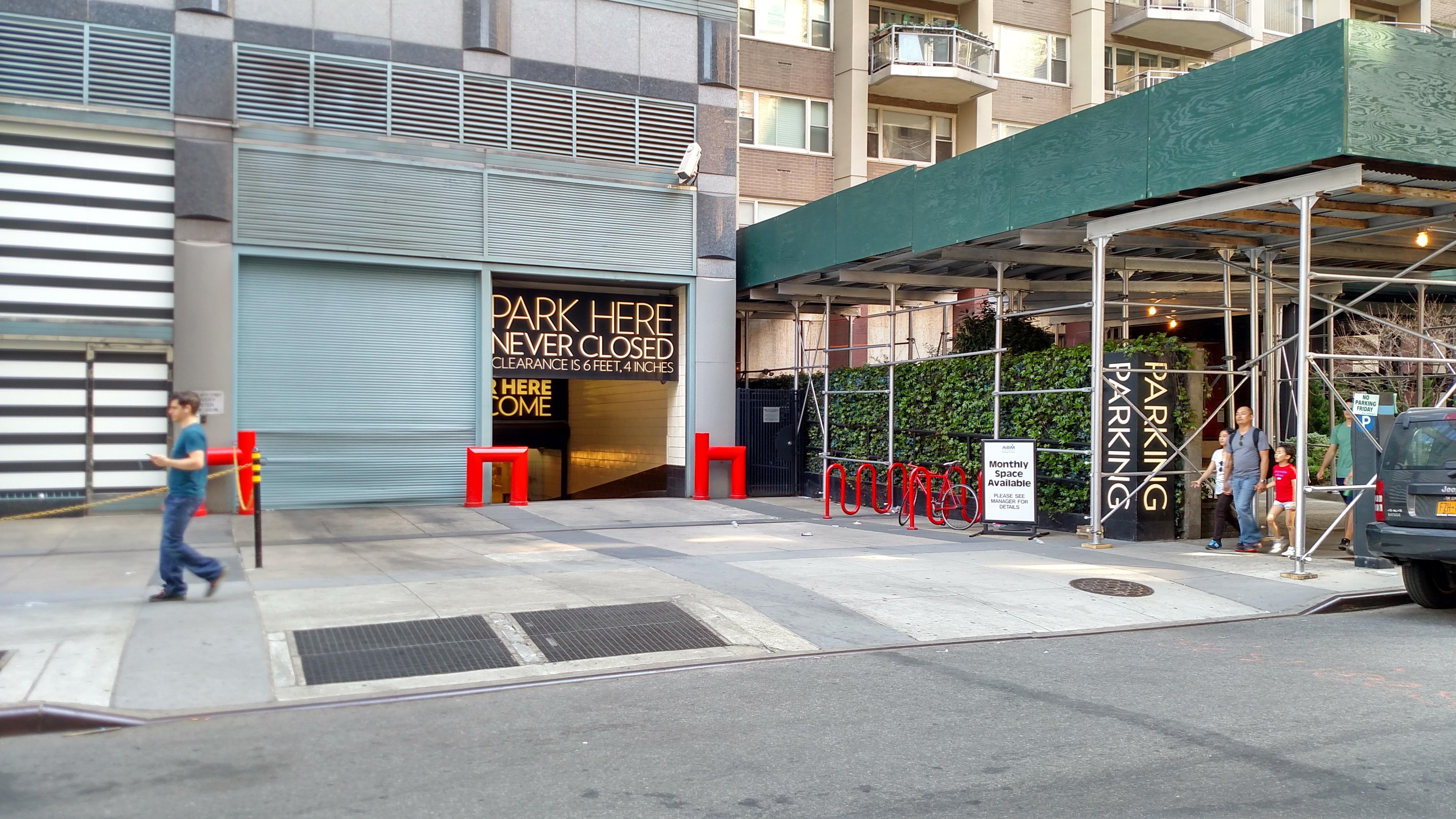 750 lexington ave garage parking in new york parkme for New york parking garage