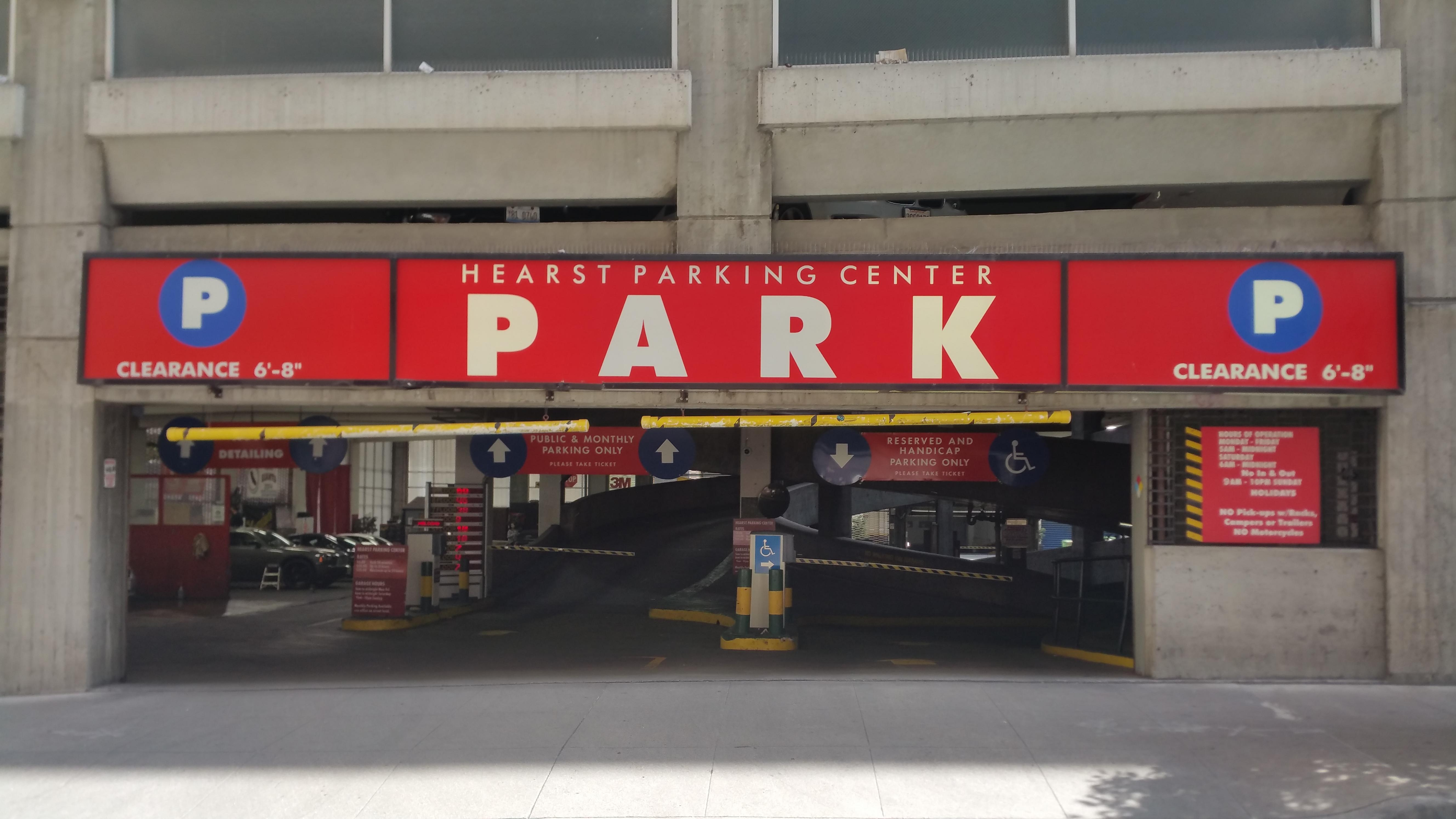 Moscone Center Parking Garage San Francisco Dandk Organizer